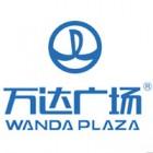 通化万达广场商业物业管理有限公司