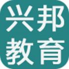 尚学兴邦教育科技(北京)有限公司通化分公司