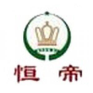 吉林恒帝药业有限公司