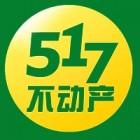 通化市东昌区融信房产中介服务中心