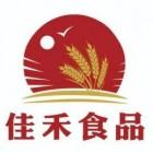 通化市佳禾餐饮服务有限公司