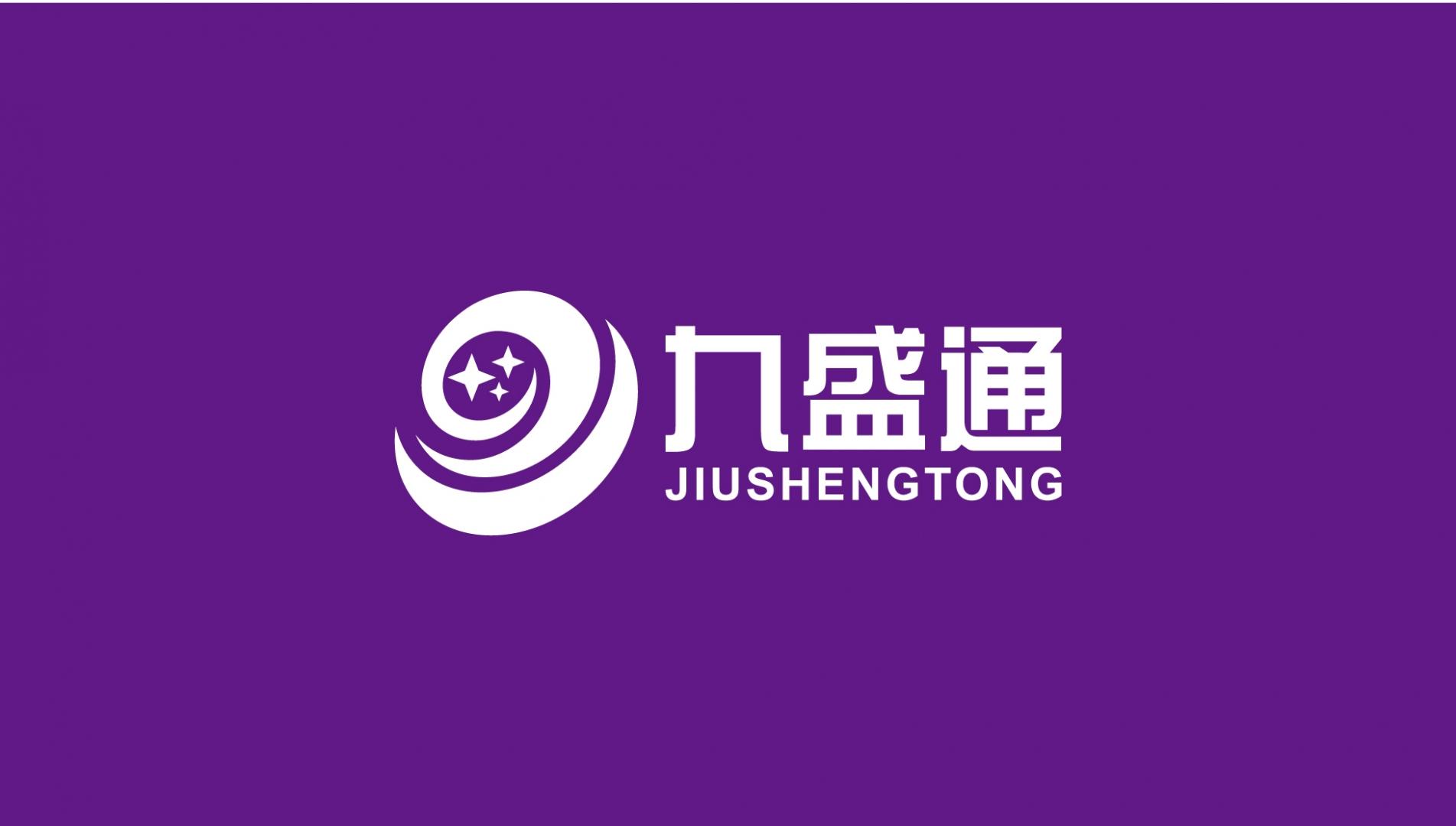 吉林省九盛通供应链管理有限公司