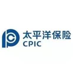 中国太平洋财产保险股份有限公司通化中心支公司