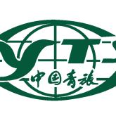 通化青旅旅游服务有限公司