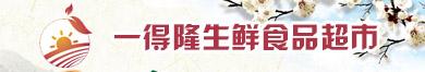 https://www.thjipin.com/m_company-c_show-id_3812.html