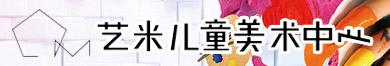 https://www.thjipin.com/company/c_show-id_8978.html