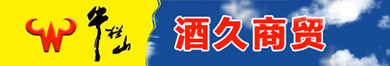 https://www.thjipin.com/m_company-c_show-id_9715.html