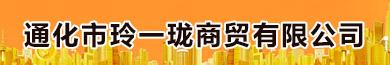https://www.thjipin.com/m_company-c_show-id_4444.html