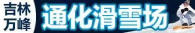 https://www.thjipin.com/m_company-c_show-id_17134.html